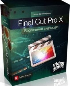 Final Cut PRO X 10 TORRENT