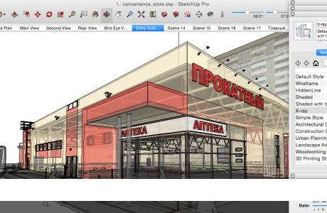 sketchup pro 2017 mac osx gratis
