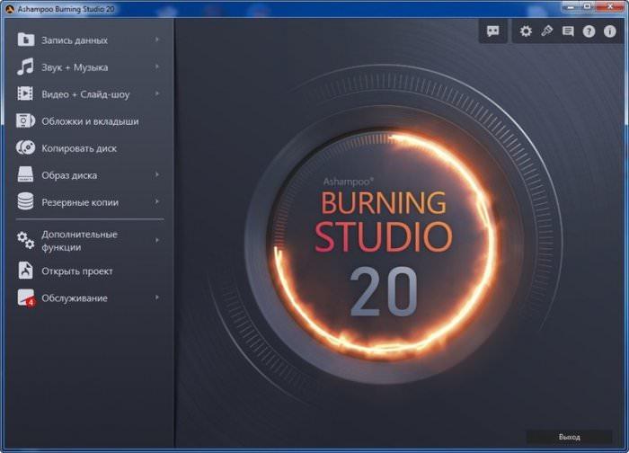ashampoo burning studio 20 full mega - descargar ashampoo burning studio
