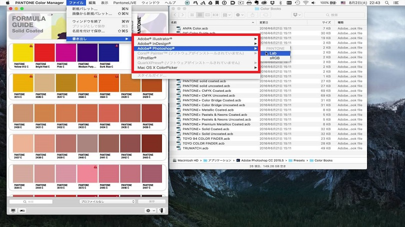 pantone color manager full