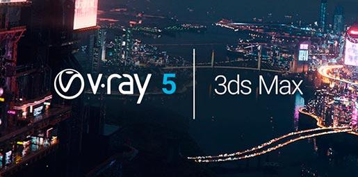 vray-5-maya-3dsmax
